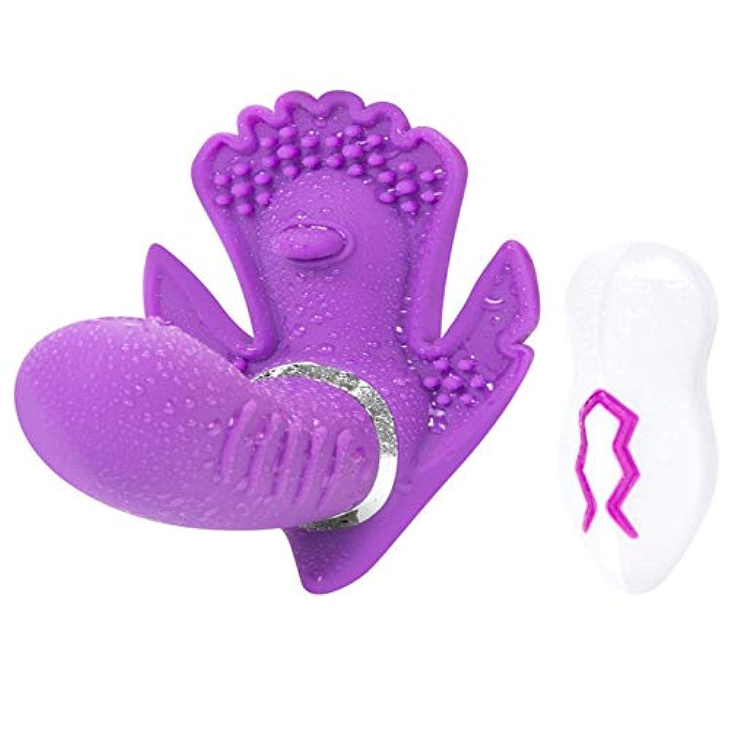 ワーディアンケース無実シエスタXpHealth リモートバイブレーター、パーソナルバイブレーター7種類のバイブレーションウェアラブルワイヤレス防水充電式マッサージ、女性用ユニセックス大人のおもちゃ、女性用