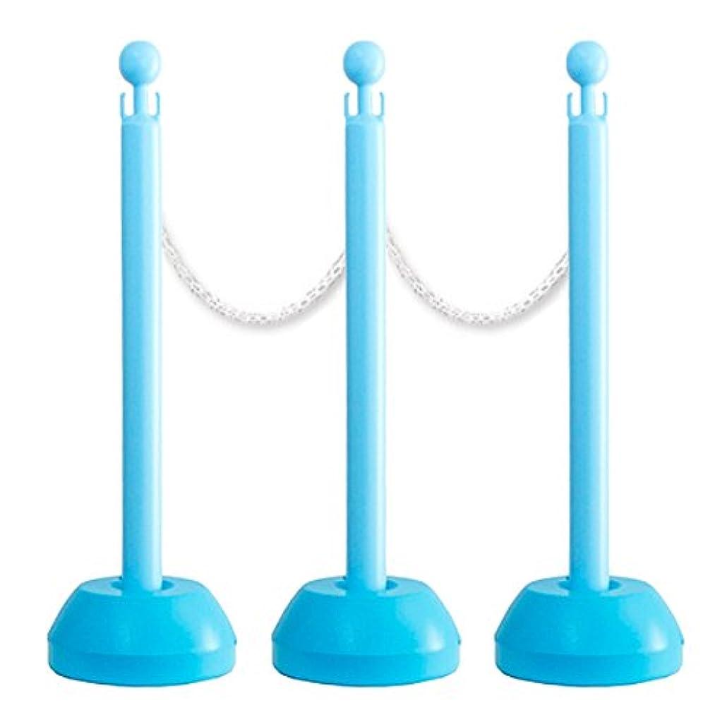 浸透する郵便局歯科医駐車場 ポール カラフルチェーンスタンド3本セット チェーン付き プラスチック /本体:ブルー 水色 /チェーン:ホワイト 白 1.5m×3本