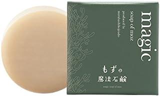 水橋保寿堂製薬 アトピー肌・敏感肌・小さなお子様でもお使いいただけます もずの魔法石鹸 新バージョン 80g 泡立てネット付き