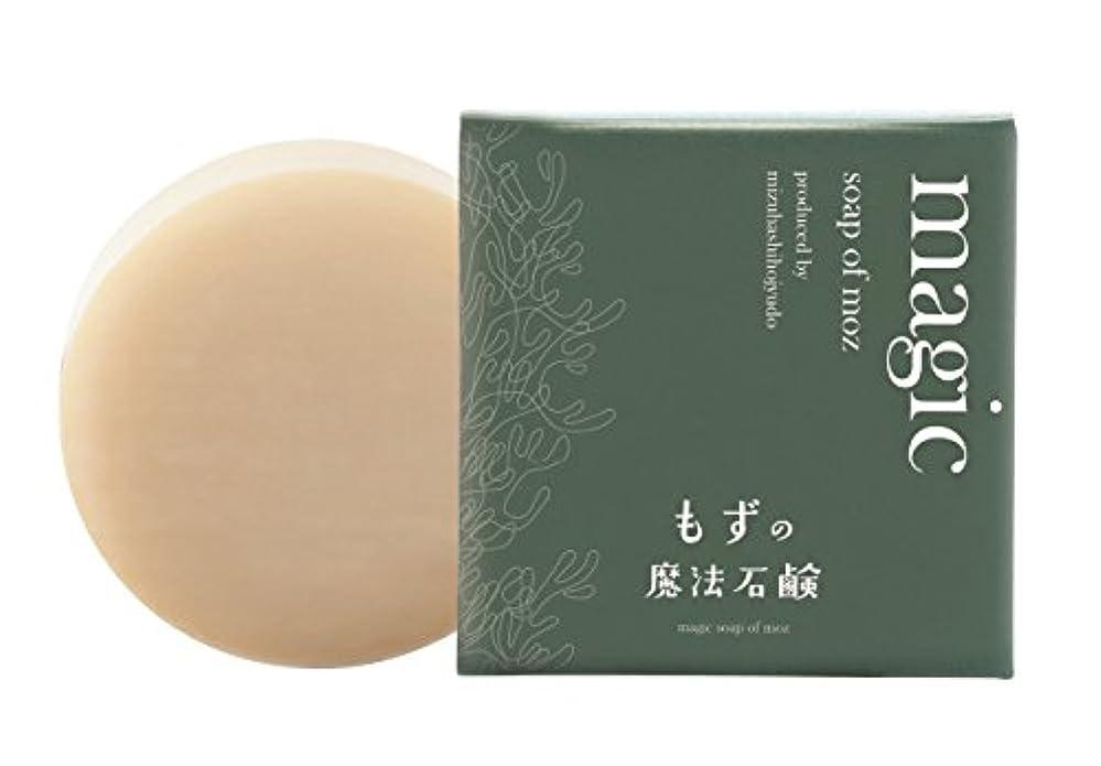 ブッシュラフ睡眠さまよう水橋保寿堂製薬 アトピー肌?敏感肌の方に もずの魔法石鹸 新バージョン 80g 泡立てネット付き