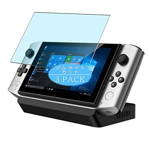 Vaxson Protector de pantalla antiluz azul compatible con GPD WIN 3, protector de pantalla de bloqueo de luz azul [no vidrio templado]