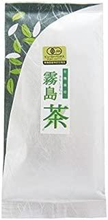 【やぶきた煎茶(100g)】 【有機栽培 霧島茶】 【有機JAS認定 無農薬無化学肥料】 【オーガニック緑茶】