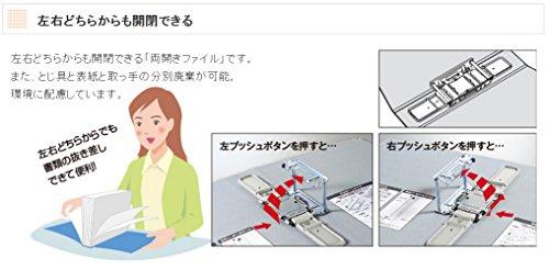 KOKUYO(コクヨ)『取っ手つきチューブファイルエコツイン』