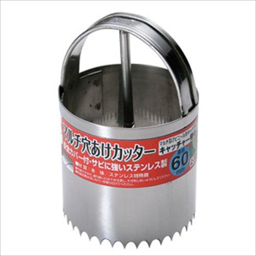 ガーデンヘルパー(GardenHelper) ステンレス マルチ穴あけカッター60 HC-60