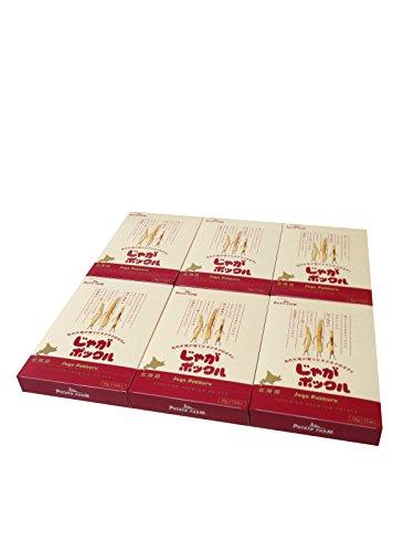 【北海道限定】じゃがポックル(薯條三兄弟) 大 10袋入り / お土産袋付き / 複数注文可能 /ポテトファーム (6個)