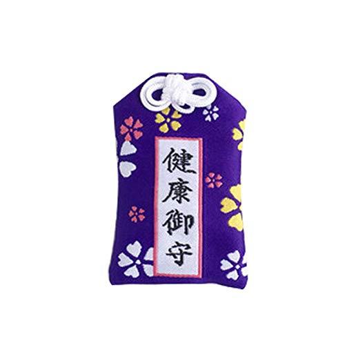 iYoung Bolso de Amuleto de bendición Artesanía de Tela Japonesa Bolsita vacía Mini Bolsa con Colgante