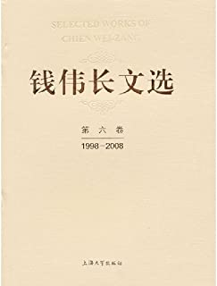 JQuery Mobile namely learns then use (Chinese edidion) Pinyin: jQuery Mobile ji xue ji yong
