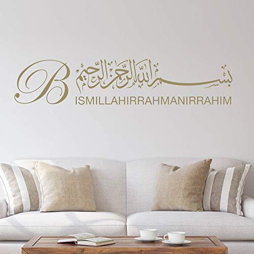 BESMELE Bismillah Wandtattoo Aufkleber Wandaufkleber Aufkleber Sticker Islam (60cm (B) x 12,58cm (H) S, Gold)