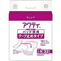 日本製紙クレシア Fアクティパッド併用テープ止めS-M32枚×3
