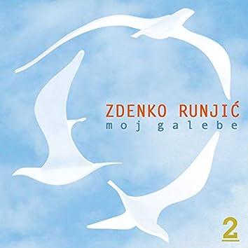 Zdenko Runjić - Moj Galebe Br. 2