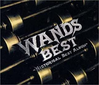 [Album] WANDS – WANDS BEST ~HISTORICAL BEST ALBUM~ [MP3 320 / CD]
