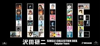 沢田研二 SINGLE COLLECTION BOX Polydor Years
