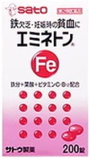 【第2類医薬品】エミネトン 200錠