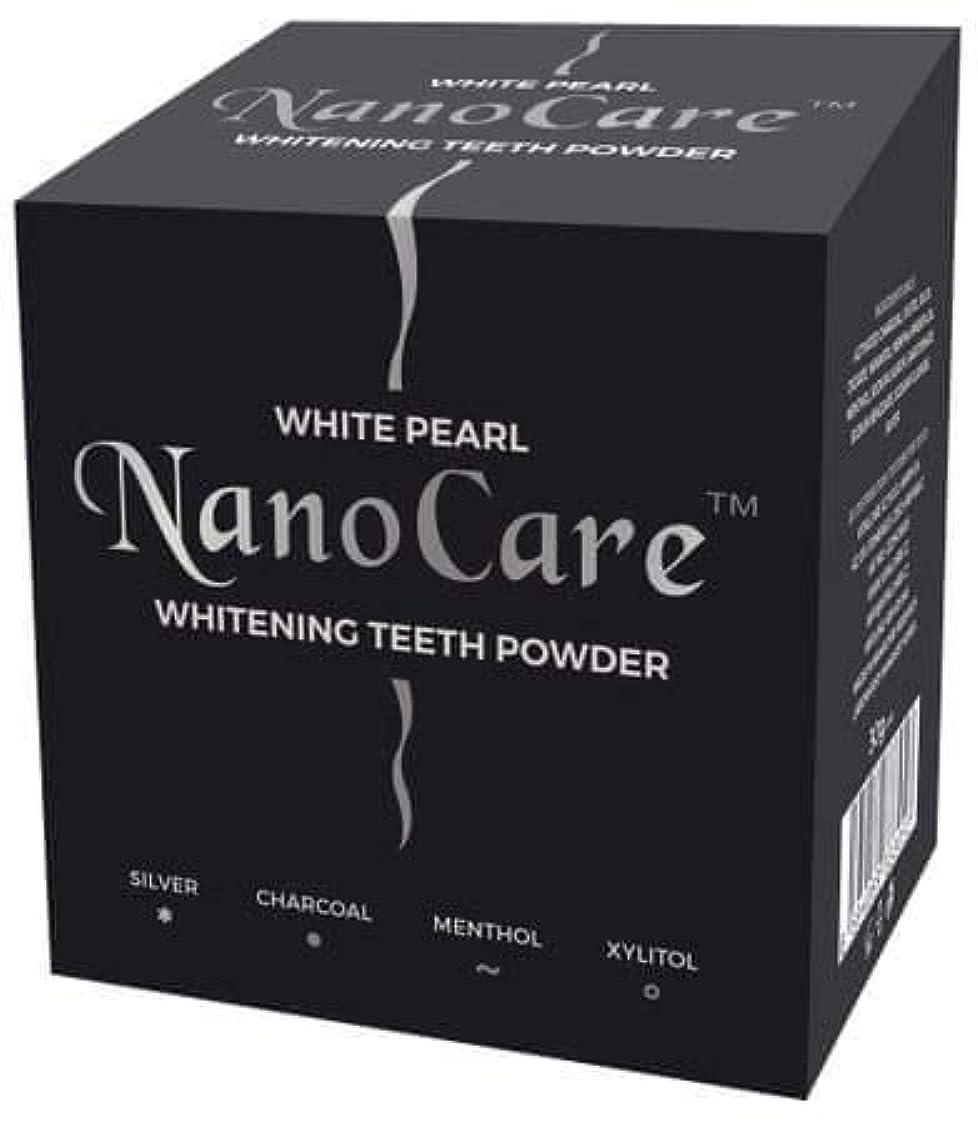 サイトラインバルーン出版Nano Care Whitening Powder with Active Charcoal and Silver nanoparticles 30g Made in Korea?/ 活性炭と銀ナノ粒子30gのナノケアホワイトニングパウダー韓国製