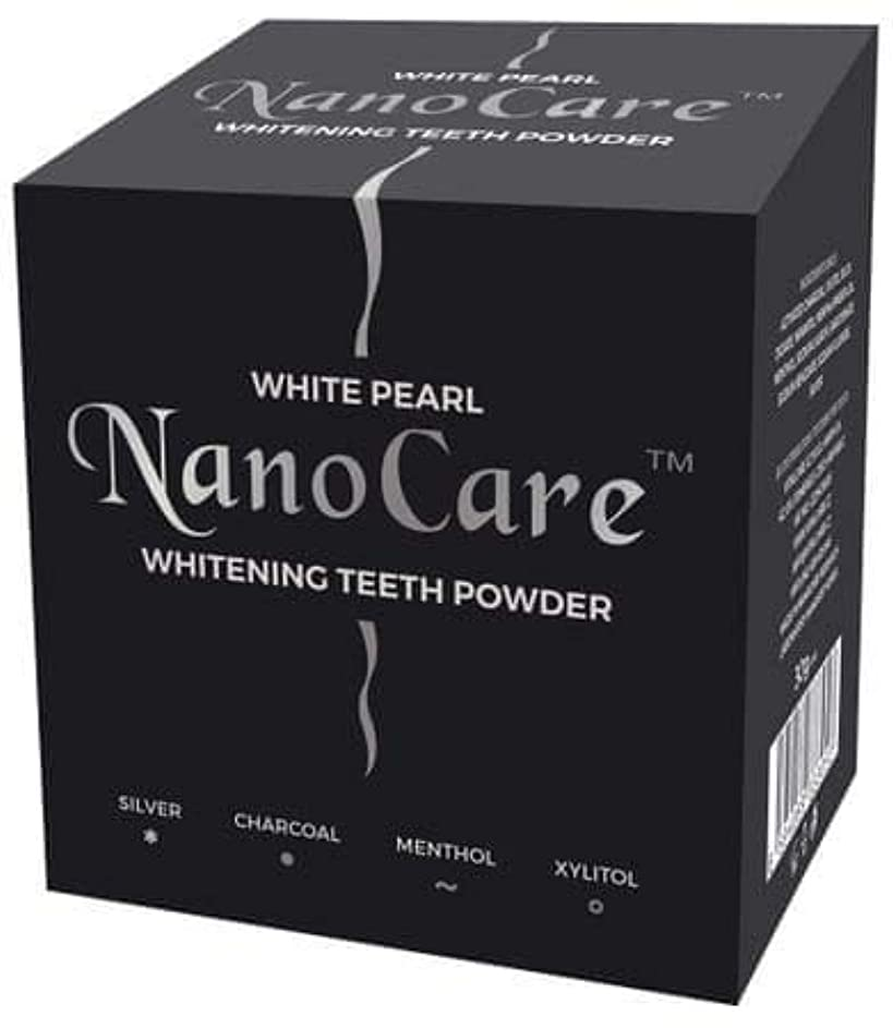 ミサイル章感染するNano Care Whitening Powder with Active Charcoal and Silver nanoparticles 30g Made in Korea?/ 活性炭と銀ナノ粒子30gのナノケアホワイトニングパウダー韓国製