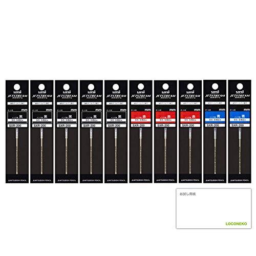 三菱鉛筆 uni ジェットストリーム プライム 多色ボールペン 0.5mm 替芯 10本セット (黒5本・赤3本・青2本) SXR-200-05 +ロコネコ試筆カード