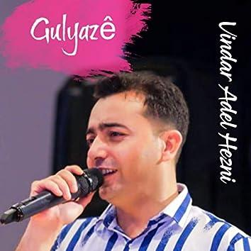 Gulyaze