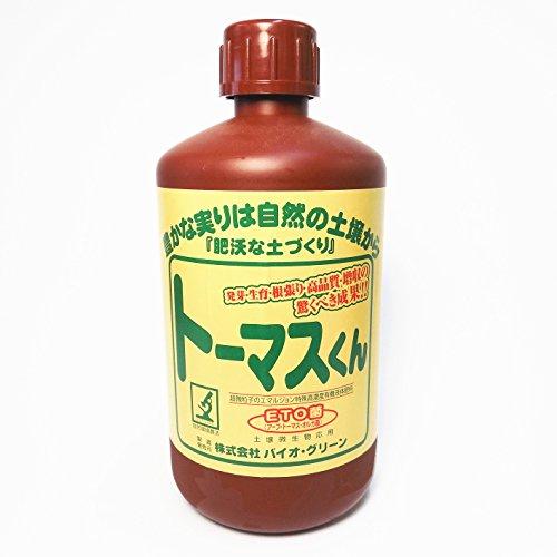 有機肥料 トーマスくん 1リットル 液肥