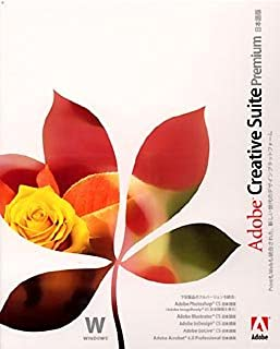 Adobe Creative Suite Premium 日本語版 Windows版 (旧製品)