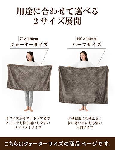 tobestトゥーベスト毛布ブランケット肩掛けふんわりあったかプレミアムマイクロファイバー極厚静電気防止加工1年保証付き洗えるピンク70x120cm