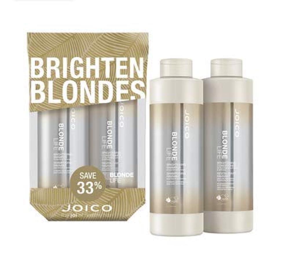Joico Blonde Life Brightening Shampoo & Conditioner 33 oz Set