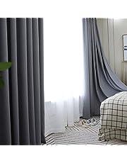 遮光カーテンブレイク断熱カーテンUVカット断熱材を洗浄することができますシーブルーサイズ:(幅)100cm×(丈)60cm×2枚