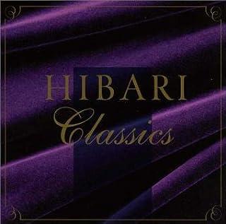 HIBARI CLASSICS