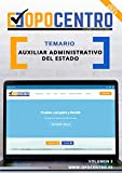 Temario Auxiliar Administrativo del Estado: Volumen 3 (Temario OPOCENTRO - Oposición Auxiliar Administrativo del Estado)