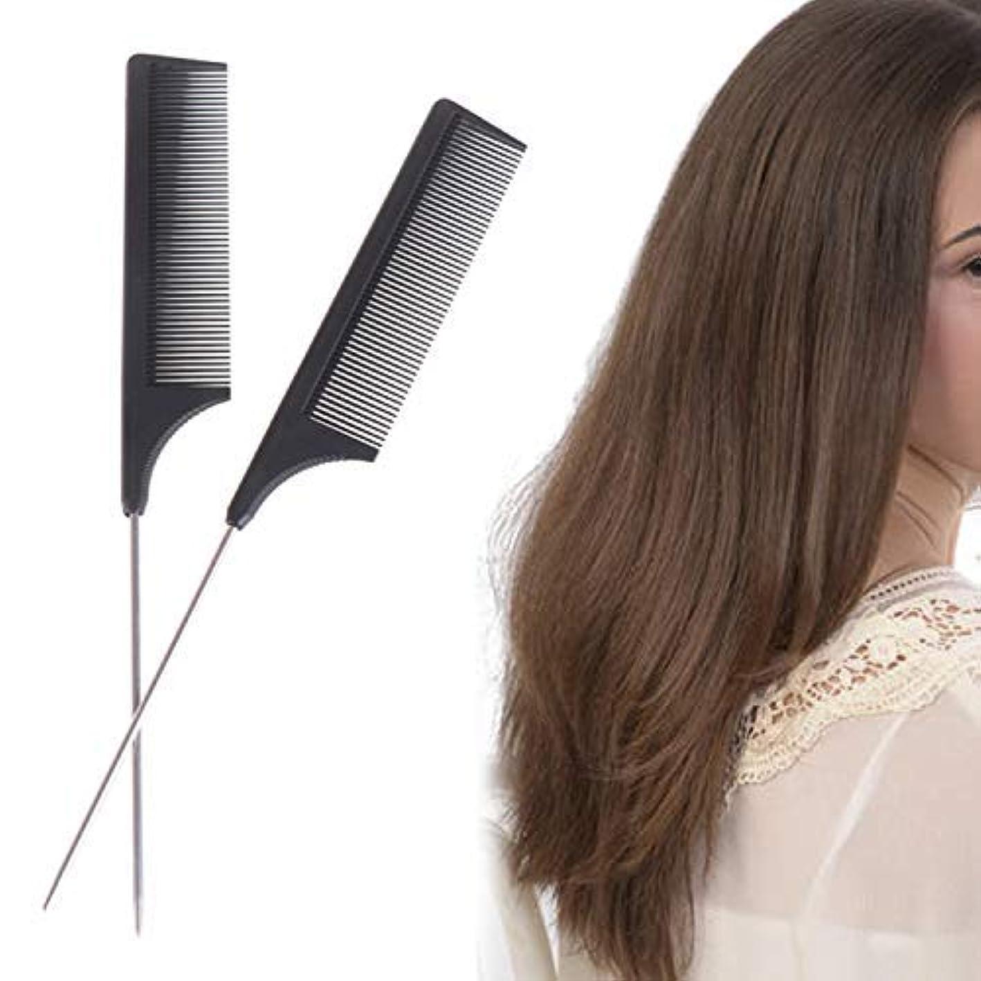 チップミケランジェロエントリ2 Pieces Comb Black Tail Styling Comb Chemical Heat Resistant Teasing Comb Carbon Fiber Hair Styling Combs for Women Men Hair Types Styles [並行輸入品]