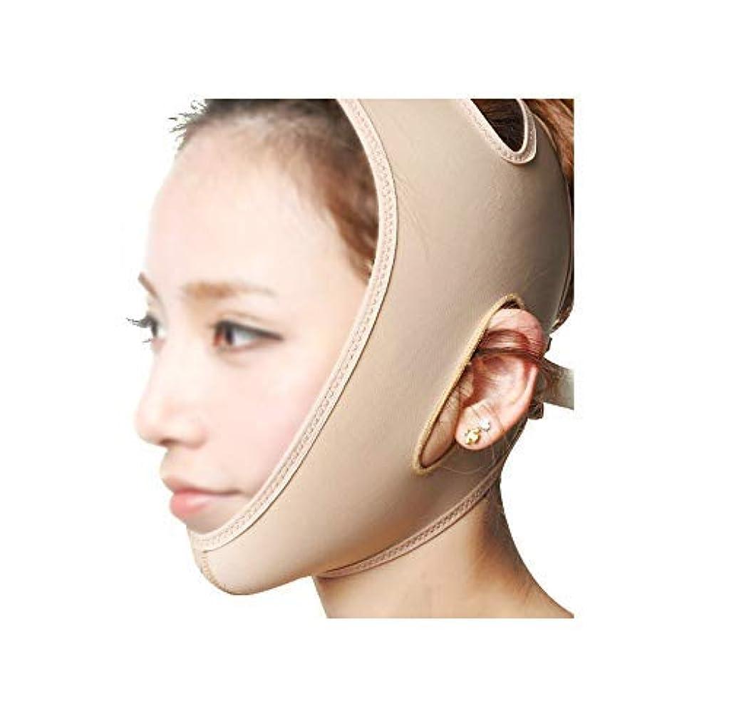 層事ワイドフェイスリフティングバンデージVフェイスインストゥルメントフェイスマスクアーティファクトフェイスリフティングファーミングフェイシャルマッサージ通気性肌のトーン(サイズ:M)