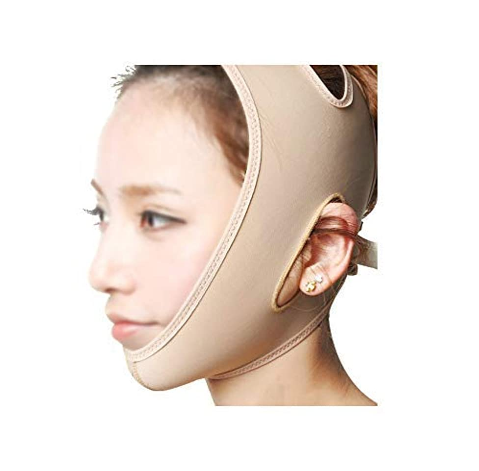 自体変換する労働フェイスリフティングバンデージVフェイスインストゥルメントフェイスマスクアーティファクトフェイスリフティングファーミングフェイシャルマッサージ通気性肌のトーン(サイズ:S)
