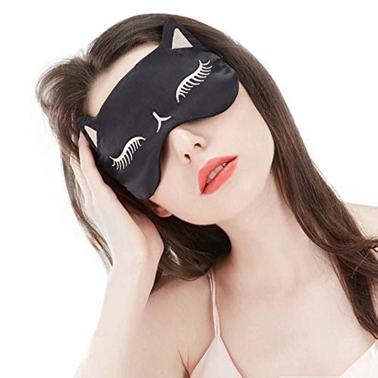 顔料ベール命令的注天然桑シルクかわいい猫睡眠アイマスク付き弾性ストラップ旅行ホームナイト睡眠アイパッチ