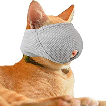 wintchuk Cat Muzzle with Breathable Mesh Cat Mouth Guard Muzzle for Prevent Biting Chewing Grooming  S,Grey