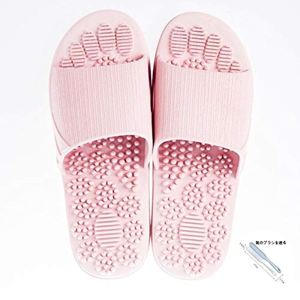購入収穫ワイドIcooly スリッパ2019新しい家の足のマッサージスリッパ滑り止めソフト底プラスチックスリッパ夏のサンダルとスリッパ指圧ペディキュアシューズカップルスリッパ浴室滑り止めスリッパ屋内スリッパ男性と女性のスリッパ 顧客に愛されて (Color : Pink, Size : 44-45码)