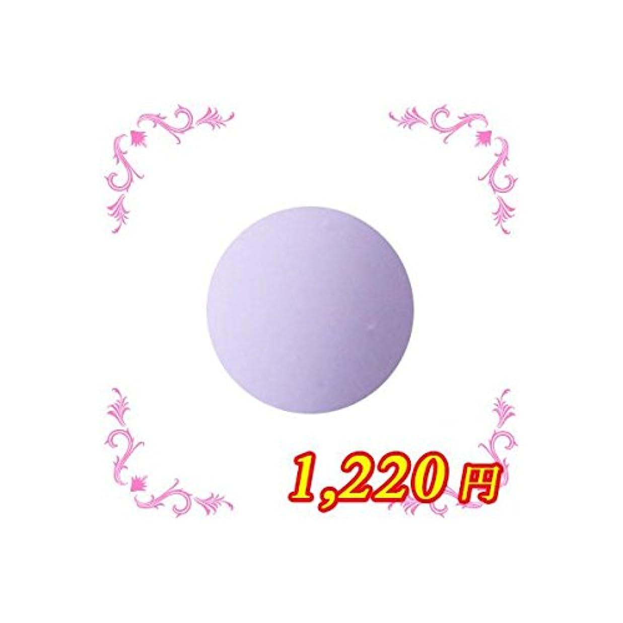 スピーカー予防接種するパーツアンジェル Isska カラージェル AGI-C7M シキブパープル