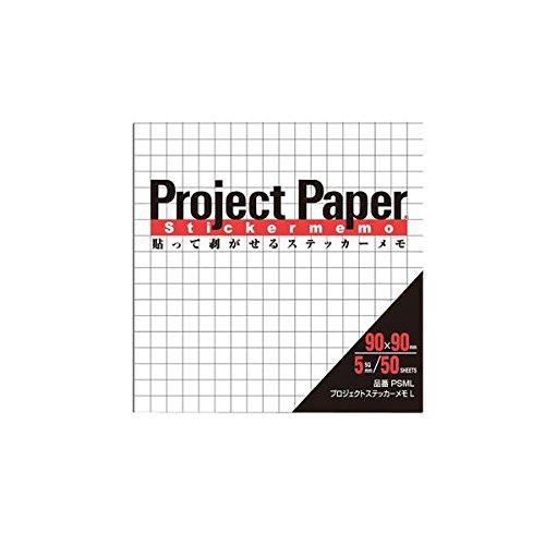 オキナ プロジェクトステッカーメモ L 方眼罫5mm 50枚 PSML / 10冊