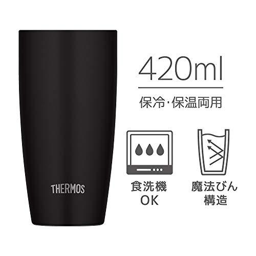 THERMOS(サーモス)『真空断熱タンブラー420ml(JDM-420)』