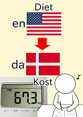 Learn diet and Danish [en da] (English Edition)