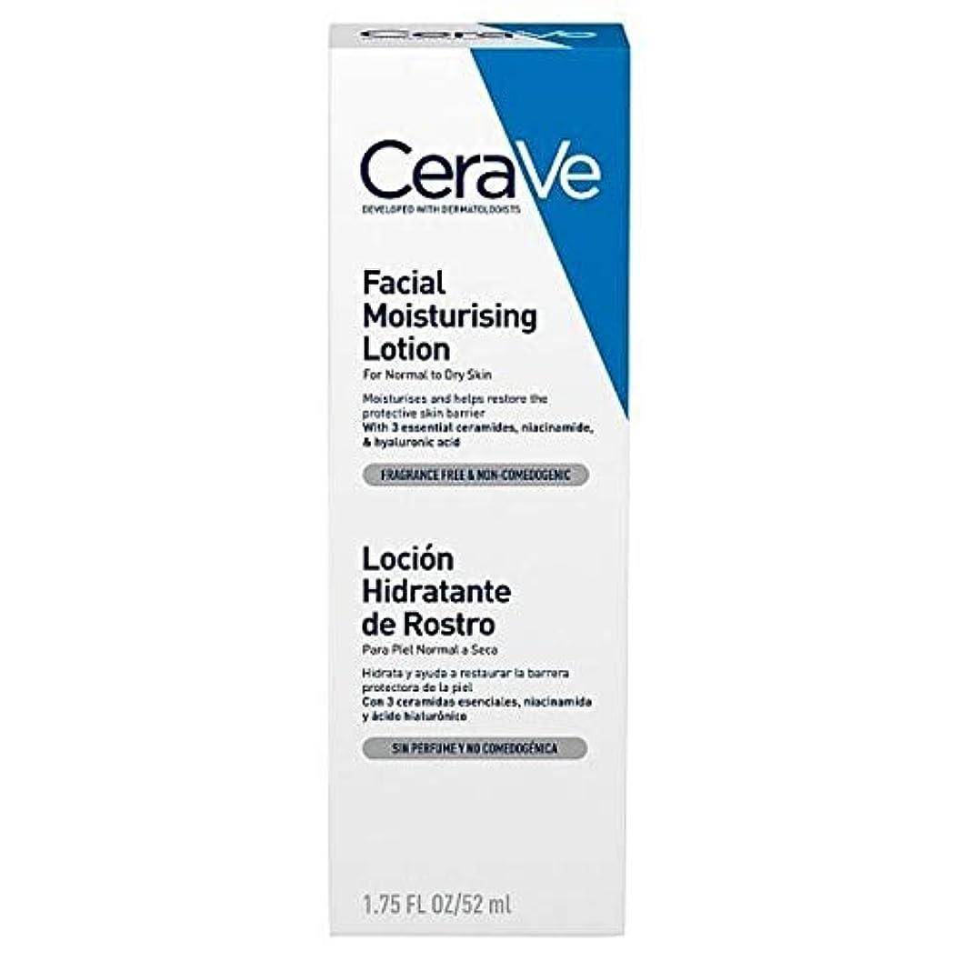 規制するメール行為[CeraVe] Cerave顔の保湿ローション52ミリリットル - CeraVe Facial Moisturising Lotion 52ml [並行輸入品]