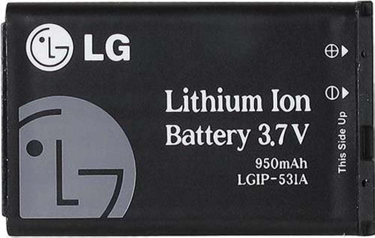 LG LGIP-531A/SBPL0090503 Original Battery KU250 Saber UN200 - Non-Retail Packaging - Black