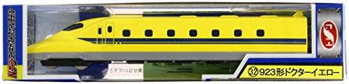 [NEW] jauge de N de train moulé sous pression forme de maquette No.32 923 Docteur jaune