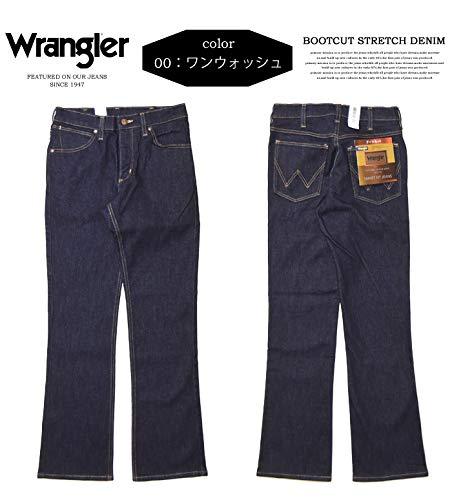 Wrangler(ラングラー)『ブーツカットストレッチ(WM3907)』