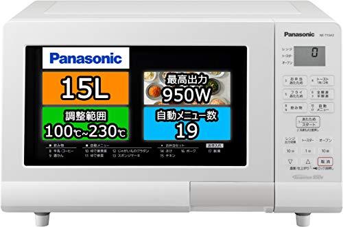 パナソニック エレック オーブンレンジ 15L ターンテーブル 遠赤ヒーター 重量センサー ヘルツフリー ホワイト NE-T15A3-W