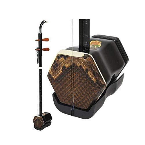 Erhu, Anfänger spielen Erhu, Nationalmusikinstrument, Eisen Birne Erhu (Größe: 82cm) HUERDAIIT (Size : 82cm)