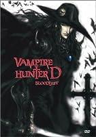 Vampire Hunter D: Bloodlust [DVD] [Import]