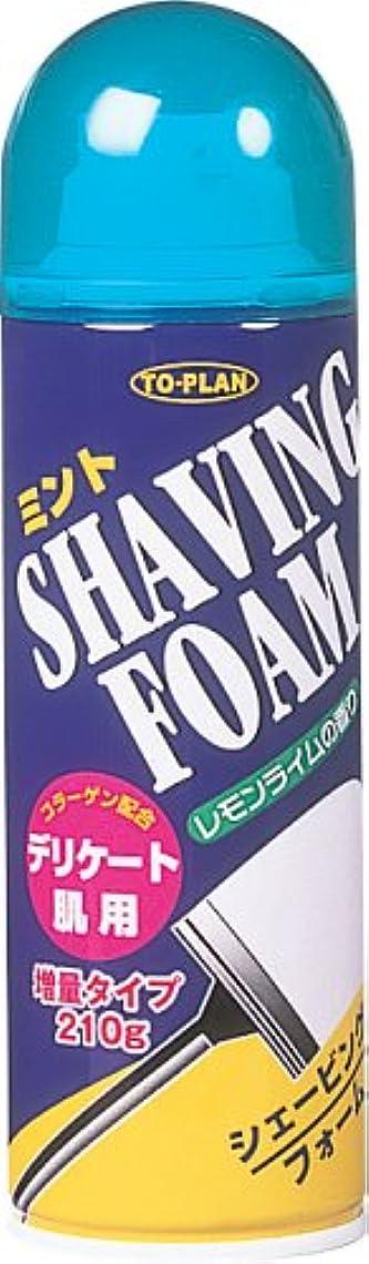 咽頭責任者宣言シェービングフォーム ミント レモンライムの香り 210g