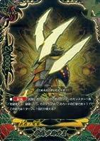 バディファイト 雷爪ナルカミ(シークレット)/ギャラクシー・バースト(BF-H-BT02)/シングルカード