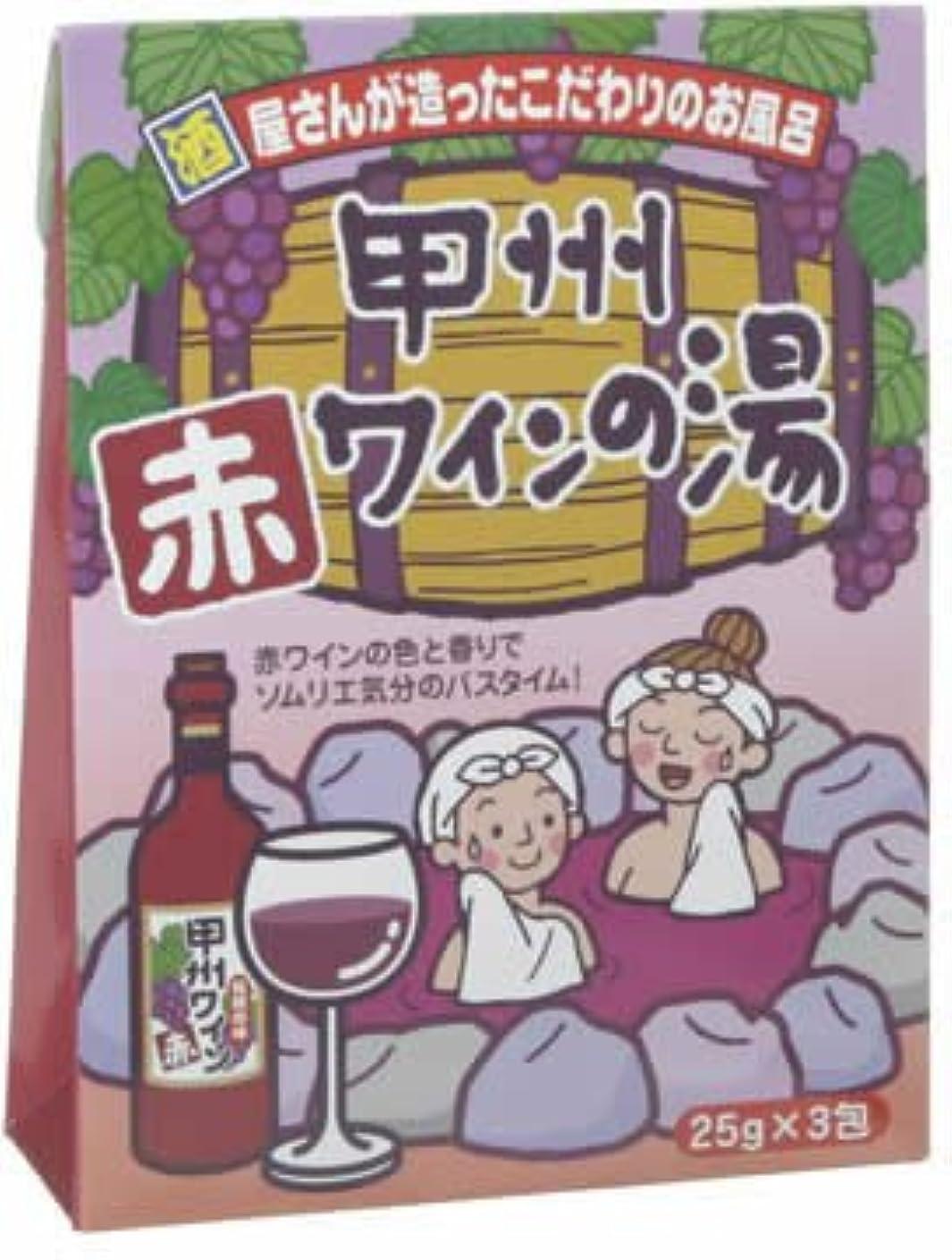 姉妹シンカン抽象甲州 赤ワインの湯 25g*3包