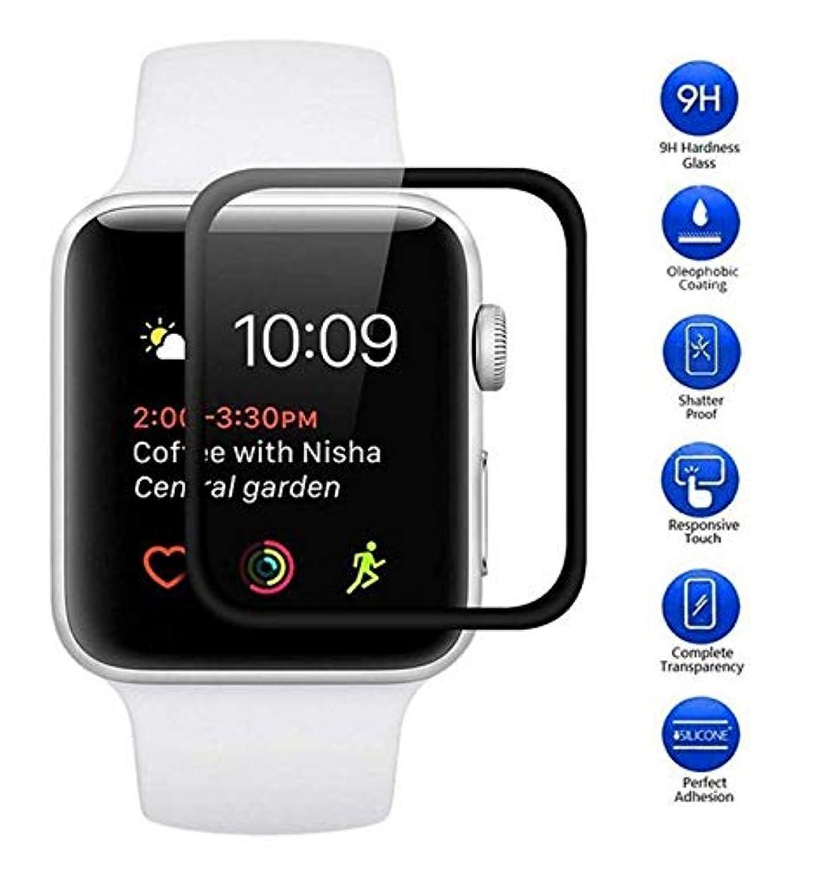 割る元のドアミラーGengenshi フィルム 対応 Apple Watch,3D曲面 液晶保護 強化 ガラスフィルム 全面吸着 フィルム ガラス 耐衝撃 適応 iWatch Series 4(44mm)