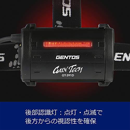 ジェントス(GENTOS)『ヘッドライト(GT-391D)』